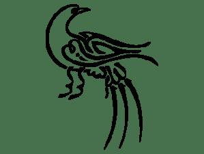 Allah Bird