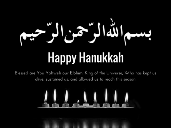 happy-hanukkah-1